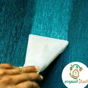 شركات نظافة بخار في جدة
