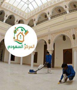 تنظيف مساجد بالمدينه