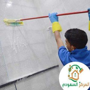 خدمة تنظيف منازل في مكة
