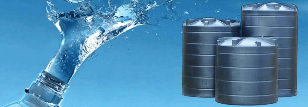 اسعار عزل خزانات المياه