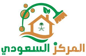 شركة المركز السعودي للخدمات المنزلية